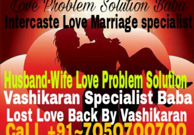Love Problem Specialist Aghori Tantrik Baba Ji | Astrology